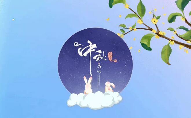 《中华礼仪——中秋篇》隆重发布